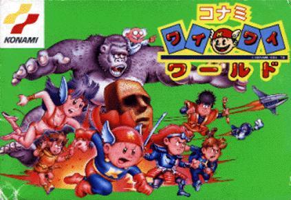 Konami Wai Wai World (コナミワイワイワールド)เกมส์สุดโปรด