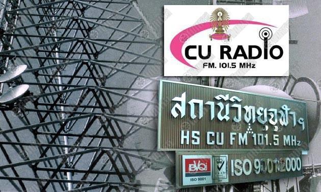 สัมภาษณ์ออกรายการวิทยุ CU Radio เล่าเกี่ยวกับ Shopping Search EnginePriceza.com