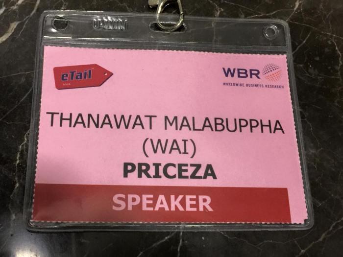 ได้รับเชิญไปพูดในงาน eTail Asia 2015 ที่ประเทศสิงคโปร์