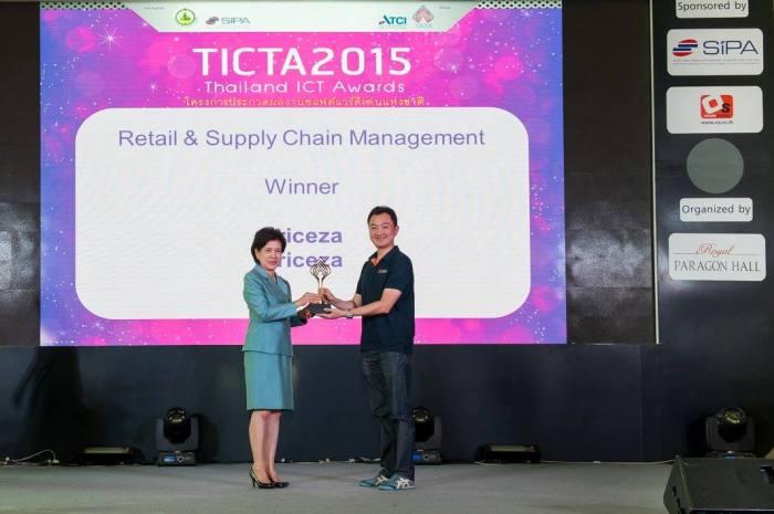 Priceza ชนะเลิศ Thailand ICT Awards 2015 เป็นตัวแทนประเทศไปแข่งในระดับ AsiaPacific