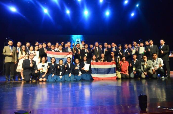 14 ข้อคิด ที่นำ Priceza ไปชนะเลิศการแข่งขัน Asia Pacific ICT Alliance Award 2015(APICTA)