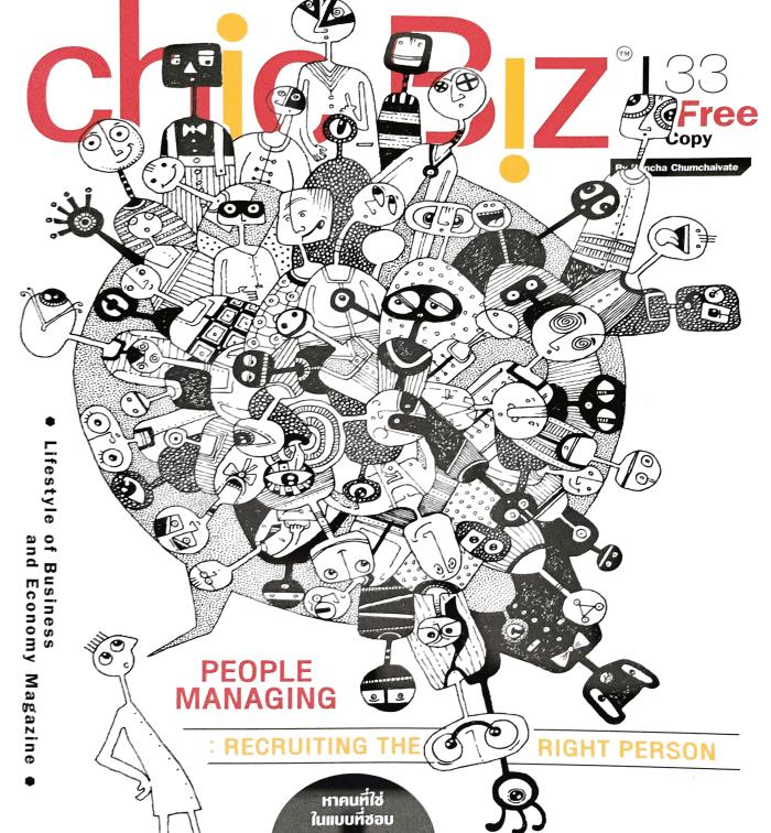 เล่าประวัติ Priceza และที่มาตั้งแต่เป็น Shopsanova ลงนิตยสาร Chic Biz by BunchaChumchaivate
